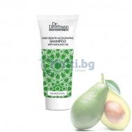 Шампоан за растеж на косата с масло от авокадо