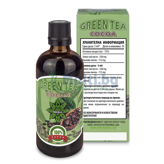 Билков екстракт от Зелен чай с какао 100 ml