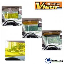 Автомобилен HD Визьор