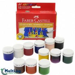Темперни бои Faber-Castell