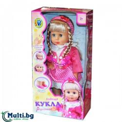 Ходеща и пееща кукла Радостина