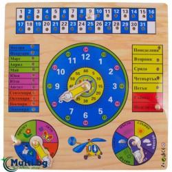 Игра дървен часовник с календар на Български език