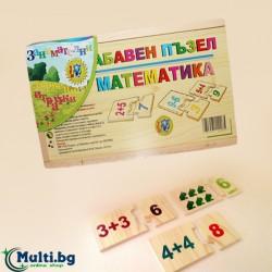 Забавен дървен пъзел Математика