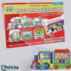 Забавен пъзел-влак с азбука и цифри