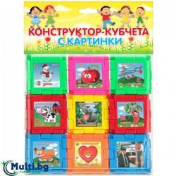 Конструктор кубчета с картинки и азбука