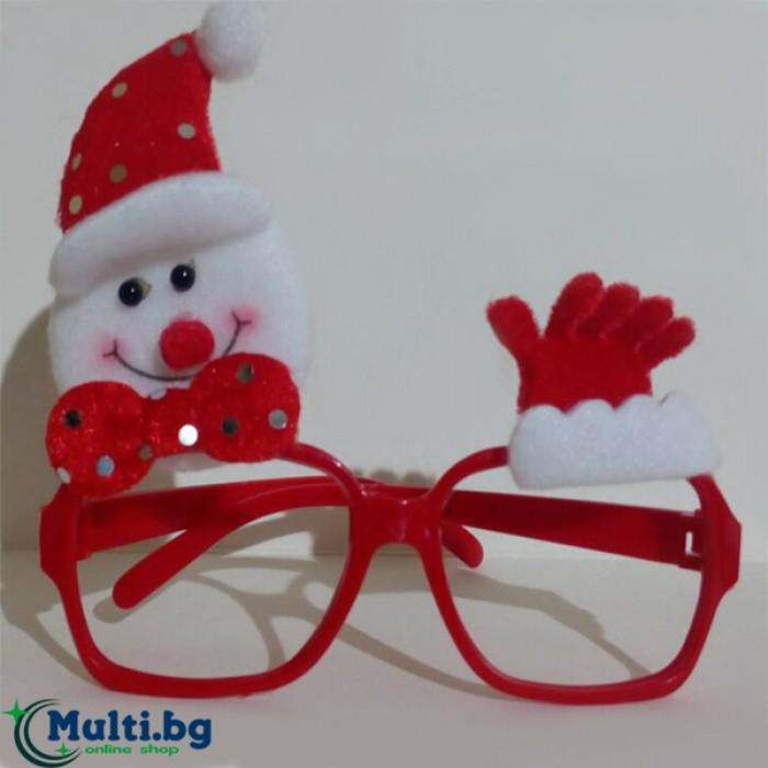 Забавни коледни очила