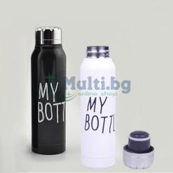 My Bottle Термос 300 мл