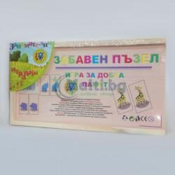 Дървен пъзел Игра за добра памет