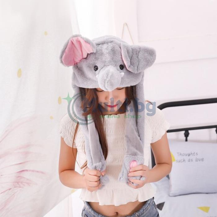 Забавна шапка с мърдащи уши Слонче