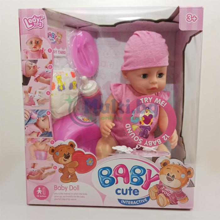 Музикална кукла бебе с памперс