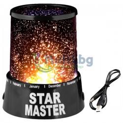 Нощна LED лампа Star Master