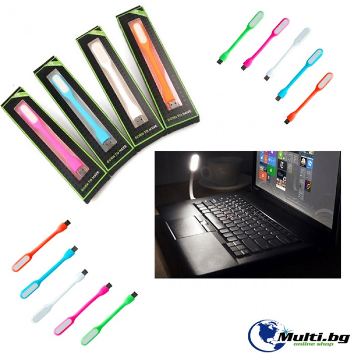 Портативна USB LED лампа